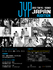 2013 The JYP JAPAN AUDITION