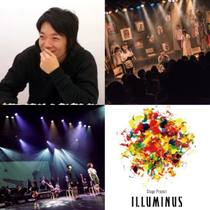 Stage Project ILLUMINUS_th_.jpg