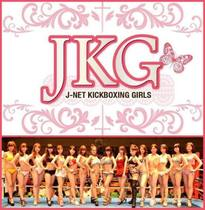 th_jkg_logo_ad_site.jpg