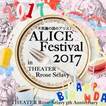 2017_alice-fes_th_.jpg
