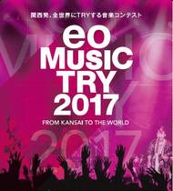 eo Music Try 2017th_.jpg