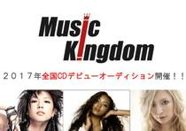 music_kingdom201705th_.jpg