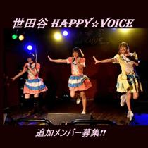 happy-voice01th_.jpg