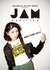 Sony Music NYLON JAPAN Presents JAM AUDITION