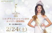 missgrandjapan0000th_.jpg