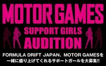 2018_MOTORGAMES_audition_bannerth_.jpg