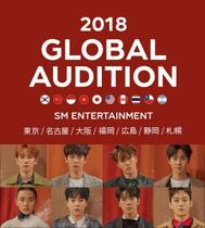 audition-2018011598th_.jpg