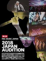 audition_japan2018th_.jpg