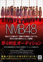 nmb48_flyer_th_.jpg