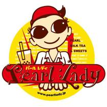 pearllady_logo2018th_.jpg