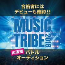 music_tribe2018th_.jpg