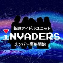 invaders201810th_.jpg