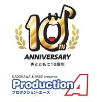 production_ace201809mainth_.jpg