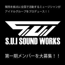 suisoundworks201812_th_.jpg