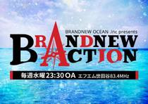 brandnewaction201901_radiobannerth_.jpg