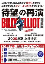 billy_elliot2019th_.jpg