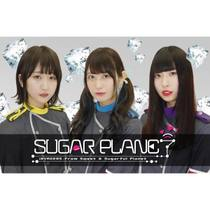 sugarplanet_201903th_.jpg