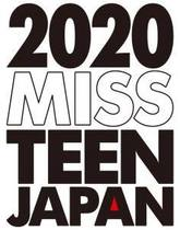 miss-teen-japa201905_audition.imgth_.jpg