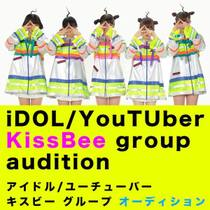 kissbee_201907audition-3th_.jpg