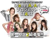 djanejapan_201907mainth_.jpg