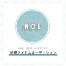 noe_201908auditionth_.jpg
