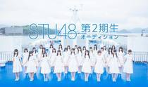 stu48_201908_ph_mainth_.jpg