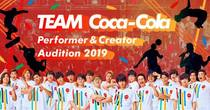 teamcocacola-audition201910_heroth_.jpg