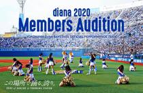 baystars_diana201911th_.jpg