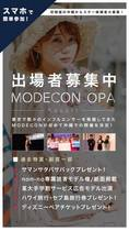 modecon_resort_S__15974434th_.jpg