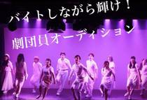 jt-e_theatre-creoru202001_1577703266639th_.jpg