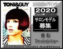 rap_toniguy202001_th_.jpg