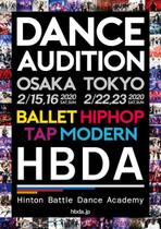 hbdaAudition4th2nd_omote_202001_th_.jpg